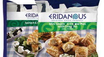 20b-eridanous_spinach__cheese_swirl_pie