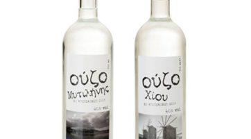 4.Muscat-Grape-DistillOuzo-ChiouOuzo-Mytilinis